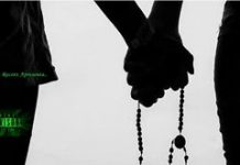 Jay Skobar feature Kueno Aionda - Nossa Relação