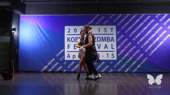 Guiu Borboleta Corea 2018